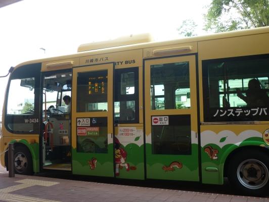 Shuttle Bus from Noborito Sta.