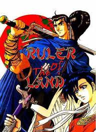 ruler of the land.jpg